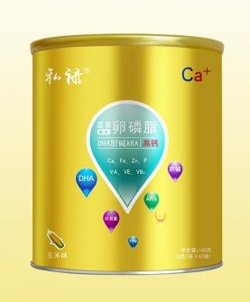 蛋黄卵磷脂配方DHA胆碱ARA强化钙固体饮料