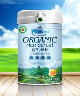 有機胡蘿卜營養米粉