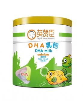 DHA乳钙