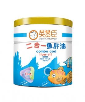 三合一鱼油