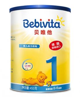 新生婴儿牛奶粉1段