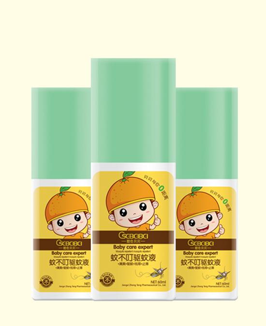 橙色贝贝婴童洗护用品蚊不叮驱蚊液代理,样品编号:71276