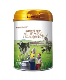 幼儿配方奶粉3段900g