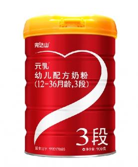 元乳3段900g/罐装婴儿奶粉