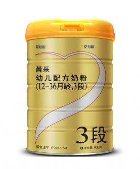 安力聪菁采3段幼儿奶粉