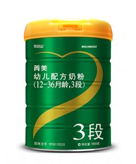 宝宝3段牛奶粉900g/罐装