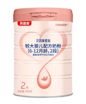 较大婴儿配方奶粉2段900g