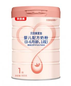婴儿配方奶粉1段900g