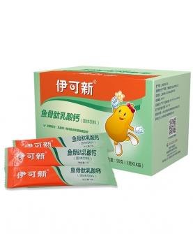 婴儿乳酸钙儿童型