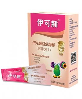 益生菌粉固体饮料