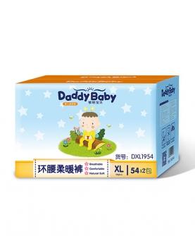 纸尿裤XL码婴儿