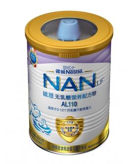 无乳糖婴儿营养配方奶粉400g
