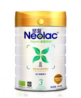 有机幼儿配方奶粉荷兰进口三段牛奶粉3段