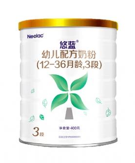 有机婴幼儿宝宝营养配方奶粉3段400g