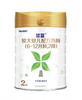 有机婴幼儿宝宝营养配方奶粉2段800g