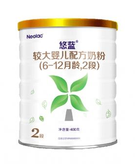 有机婴幼儿宝宝营养配方奶粉2段400g