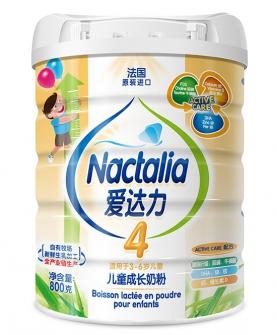 法国原装进口儿童成长牛奶粉4段800g