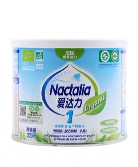 幼儿有机配方奶粉1段牛奶粉220g罐装