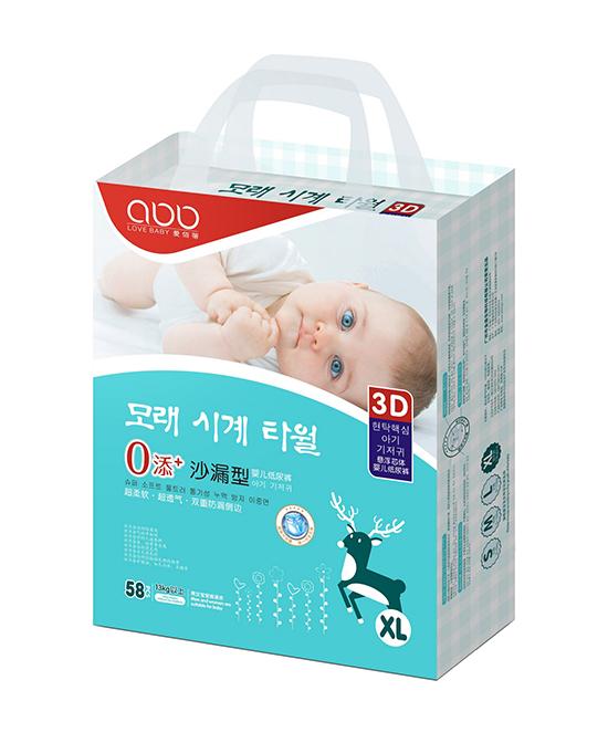 爱佰蓓沙漏型婴儿纸尿裤XL58