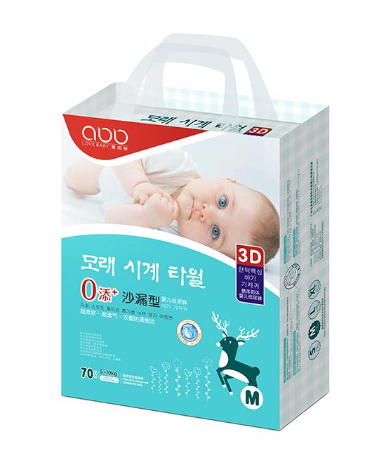 爱佰蓓沙漏型婴儿纸尿裤M70