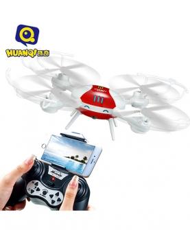 大型遥控飞机航模无人机