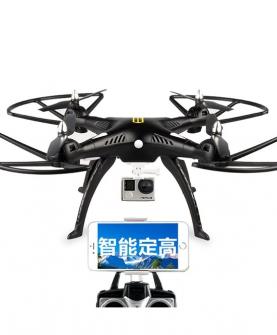 实时航拍无人机遥控飞机