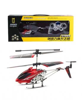 电动遥控直升机