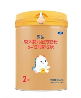 乐弘较大婴儿配方奶粉二段800g/听装