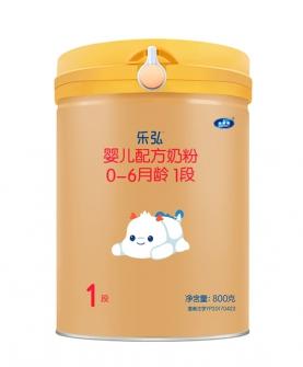 乐弘婴儿配方奶粉 一段 800g/听装