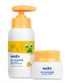 婴儿保湿面霜