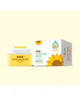 山茶VE多效保湿霜