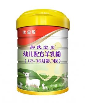 宝贝优宝聪3段幼儿羊奶粉