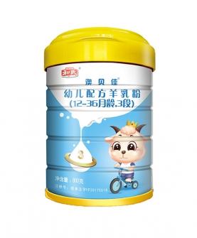 澳贝佳纯羊乳清蛋白婴儿配方宝宝羊奶粉