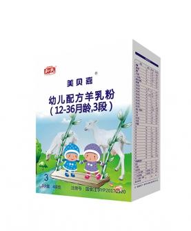 美贝嘉盒装3段婴儿配方羊奶粉