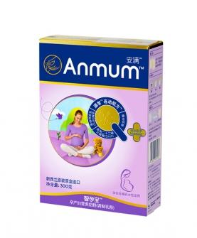 婴儿奶粉900g罐装