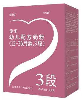 怡贝聪3段三段罐装幼儿奶粉