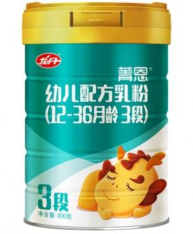 幼儿配方乳粉3段