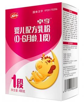 婴儿配方乳粉1段