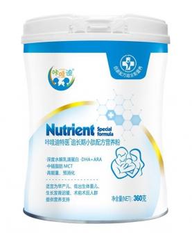 小肽配方营养粉