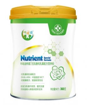 无乳糖纯乳基配方营养粉