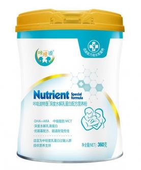 深度水解乳蛋白营养配方营养粉