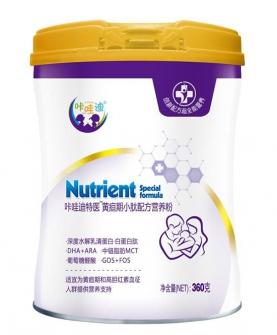 黄疸期小肽配方营养粉