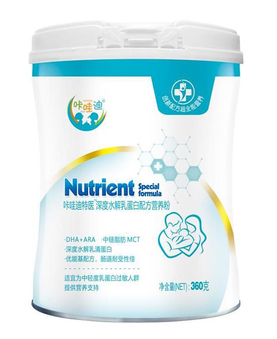 咔哇迪营养品深度水解乳蛋白营养配方营养粉代理,样品编号:73284