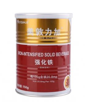 强化铁固体饮料