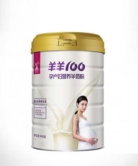 孕产妇妈妈羊奶粉