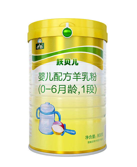御宝羊奶粉幼儿配方羊乳粉1段代理,样品编号:74802