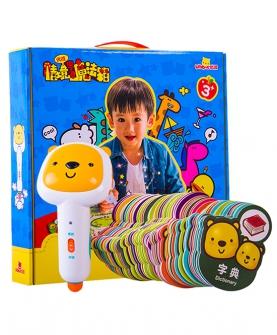 婴幼儿早教机套装学习机