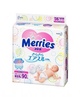 新生儿纸尿裤
