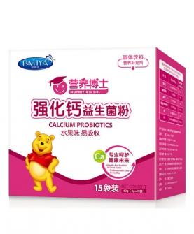强化钙益生菌粉
