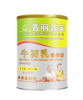 牛初乳营养粉